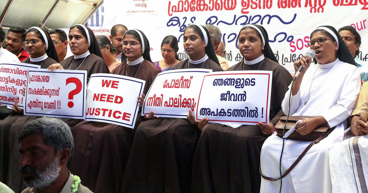The Daily Fix: Kerala can't afford to ignore case of bishop accused of rape