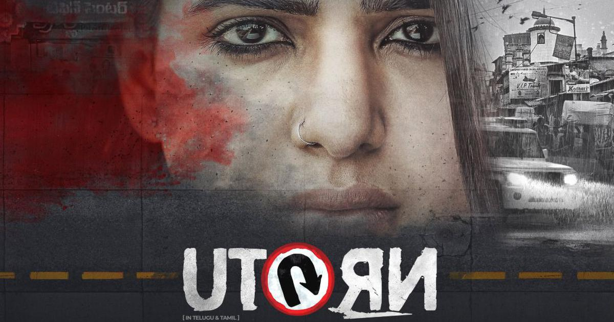Telugu-Tamil remake of 'U Turn', starring Samantha Akkineni, to be released in September