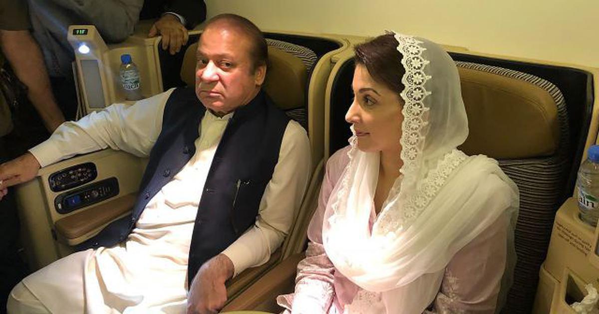 पाकिस्तान : पत्नी की अंत्येष्टि में शामिल होने के लिए नवाज शरीफ को 12 घंटे का पैरोल मिला