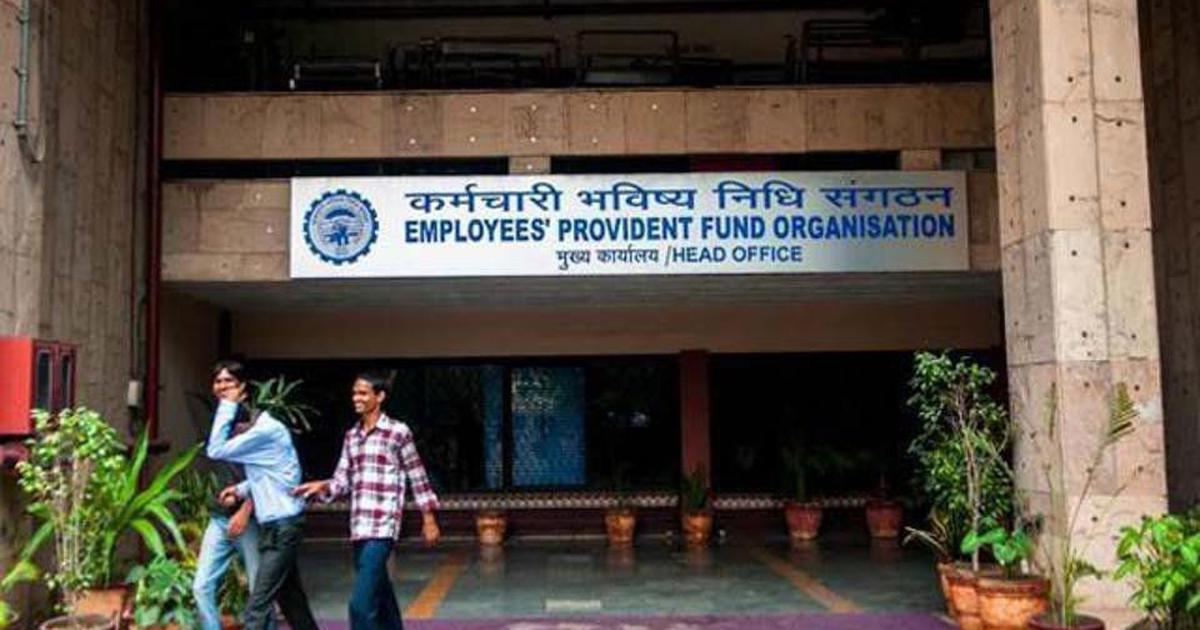 EPFO hikes interest rate from 8.55% to 8.65%, says Union minister Santosh Gangwar