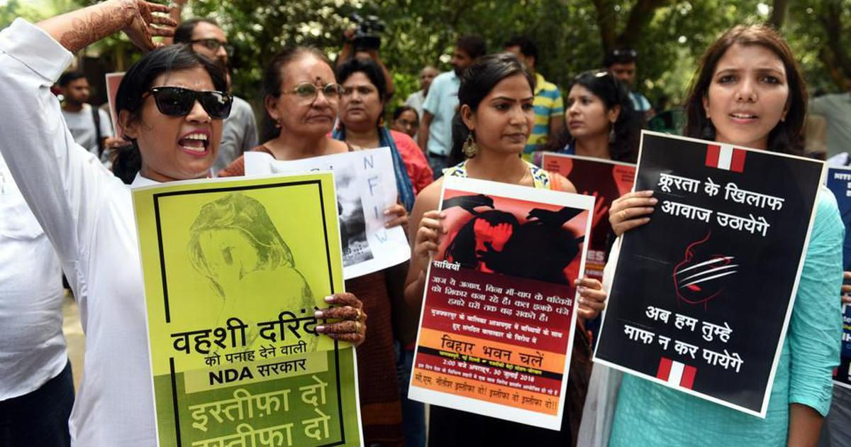 Headlines: 14 suspected Maoists killed in encounter in