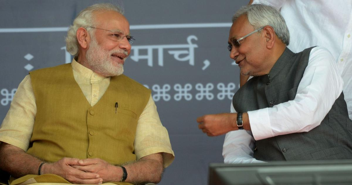 2019 Lok Sabha elections: Janata Dal (United) says it will continue its alliance with BJP in Bihar