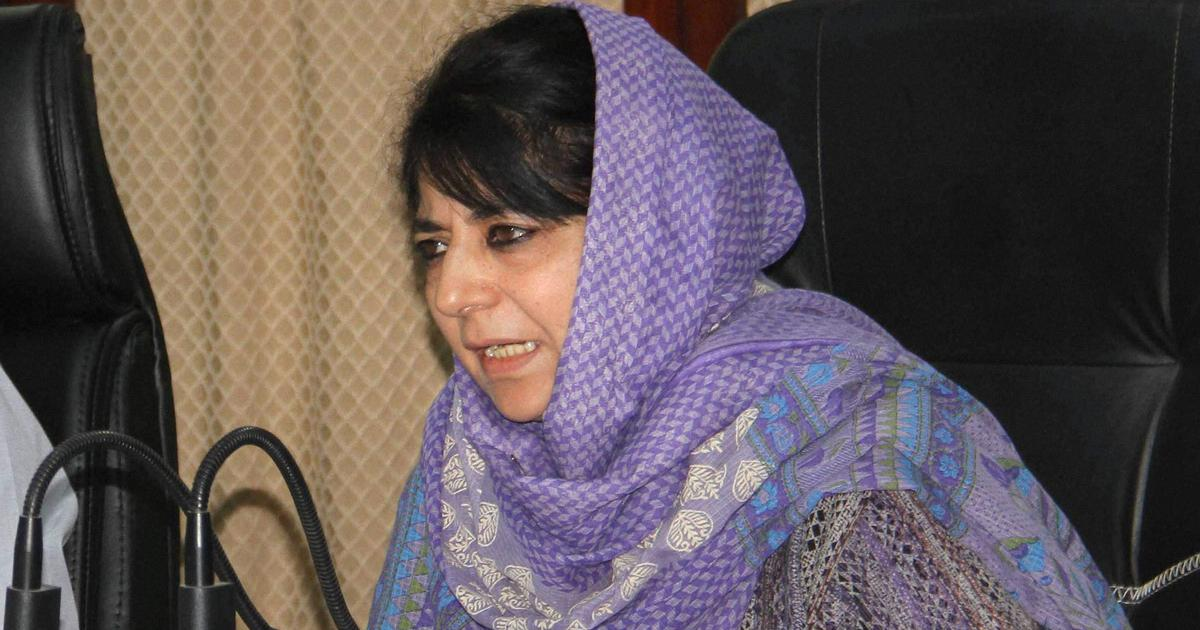 J&K: Mehbooba Mufti warns BJP against dividing her Peoples Democratic Party