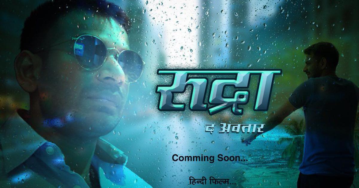 Lalu Prasad Yadav's son Tej Pratap announces Hindi film debut