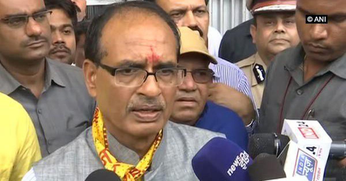 मध्य प्रदेश विधानसभा चुनाव में भाजपा अपने 70-80 विधायकों के टिकट काट सकती है : सूत्र