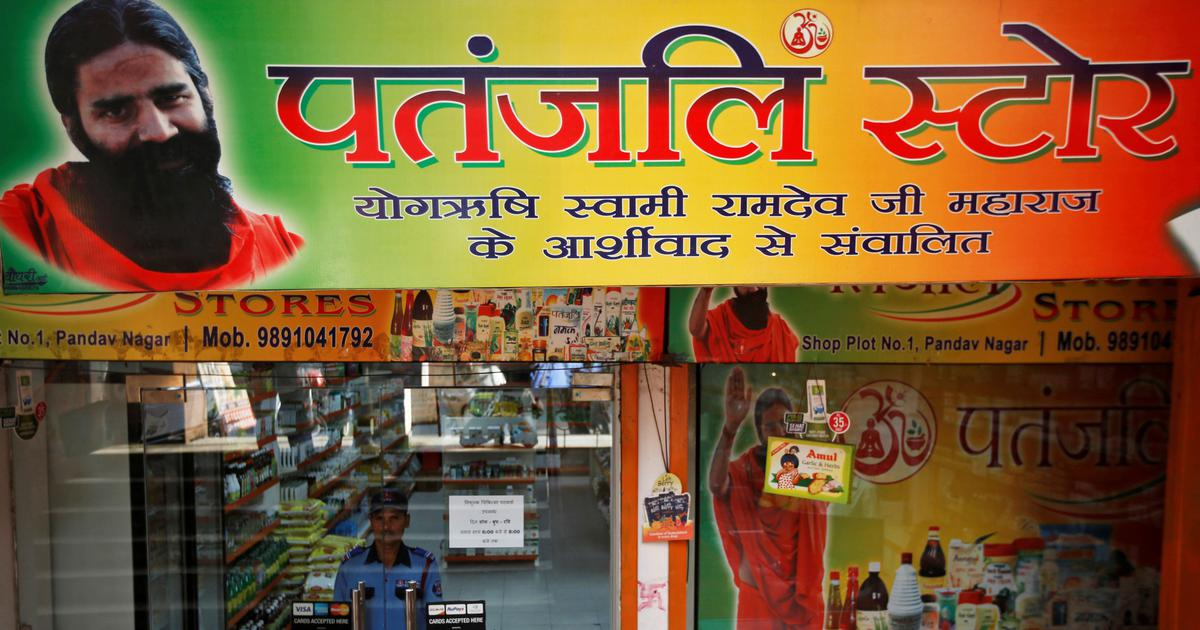 Centre gives Patanjali Ayurved 15 more days to fulfill conditions for food park in Uttar Pradesh