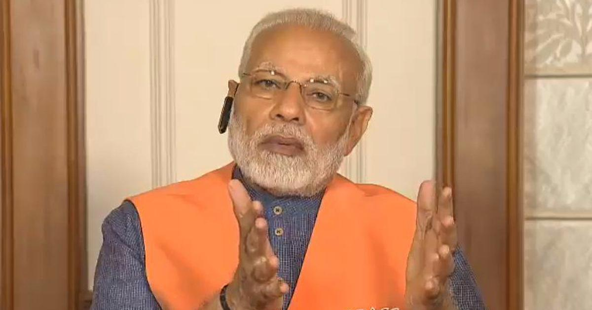 Narendra Modi's feedback survey asks voters if they see any impact of grand Opposition alliance