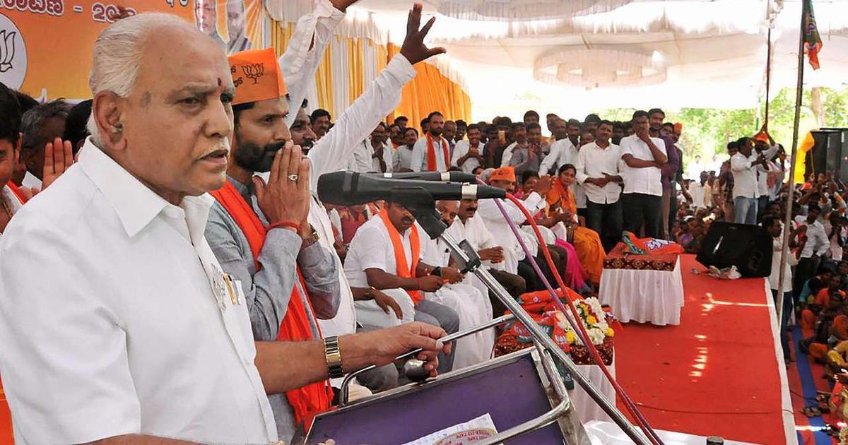 कांग्रेस और जेडीएस के नाराज नेताओं को भाजपा में शामिल कराएं : बीएस येद्दियुरप्पा