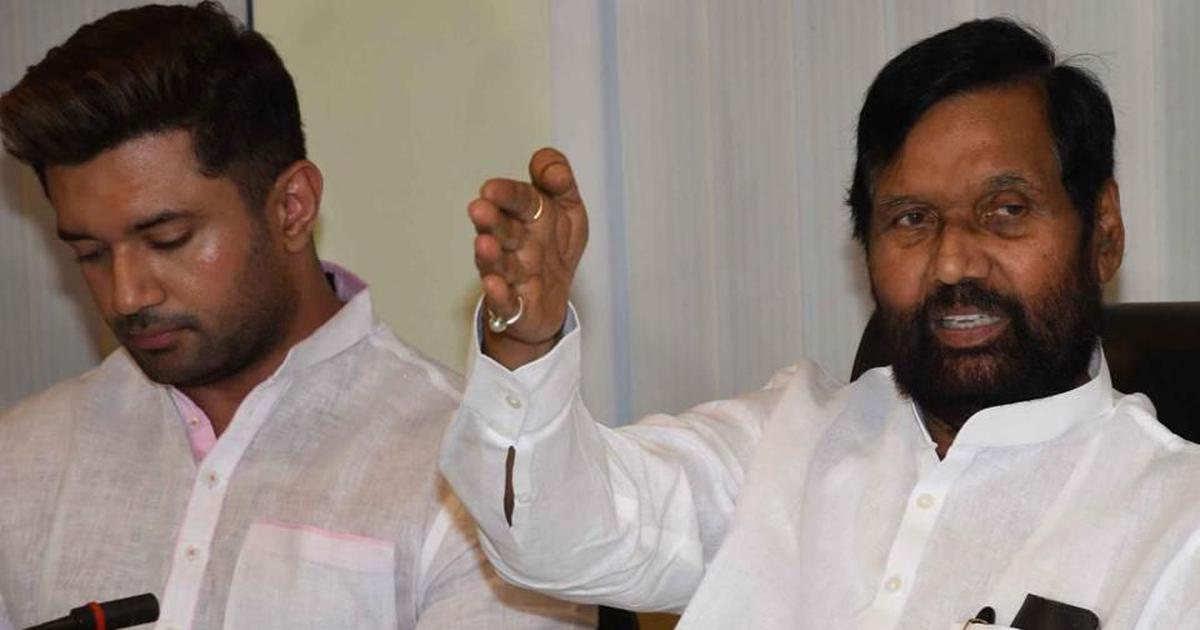 Bihar: Chirag Paswan's Lok Janshakti Party to not contest Assembly elections with JD(U)