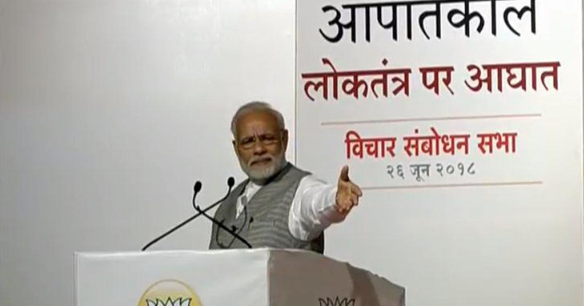 आपातकाल के दौरान कांग्रेस ने सत्ता के लालच में देश को जेल बना डाला था : नरेंद्र मोदी