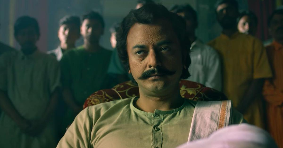'Ek Je Chhilo Raja' trailer: A dead prince returns in Srijit Mukherji's film on the Bhawal case
