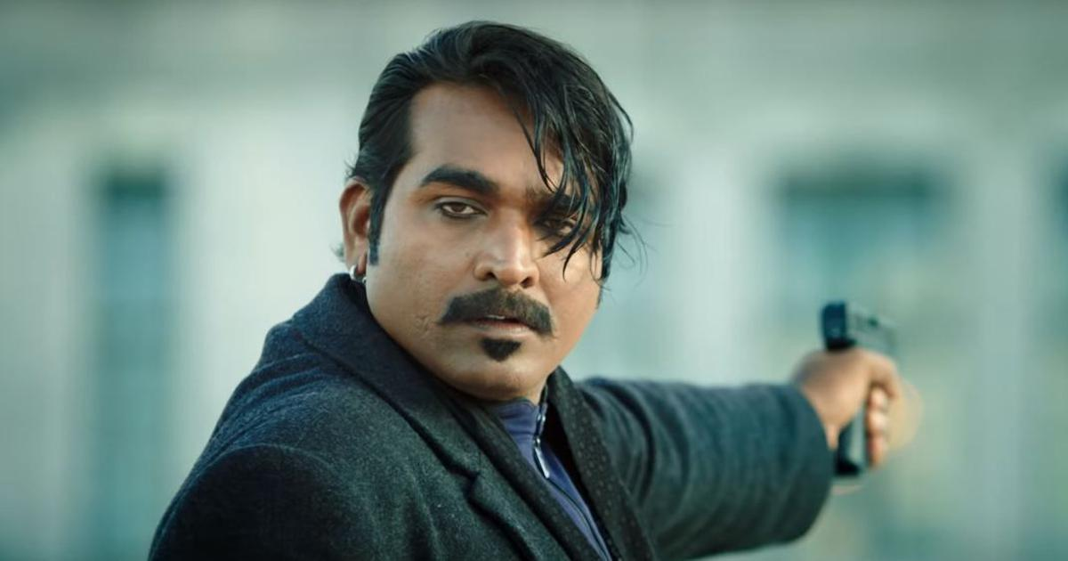 'Junga' trailer: Vijay Sethupathi is a lovable don in the gangster comedy