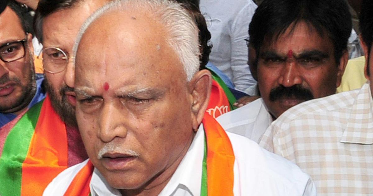 सुप्रीम कोर्ट में कर्नाटक मामले की दुर्लभ सुनवाई जारी, बीएस येद्दियुरप्पा का भविष्य अधर में