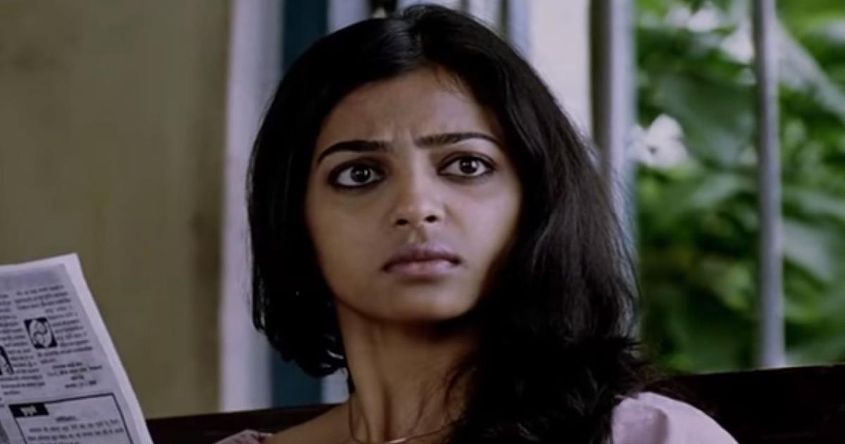 इन दिनों इंटरनेट पर धूम मचा रहीं राधिका आप्टे की पहली फिल्म देखना कैसा अनुभव है?