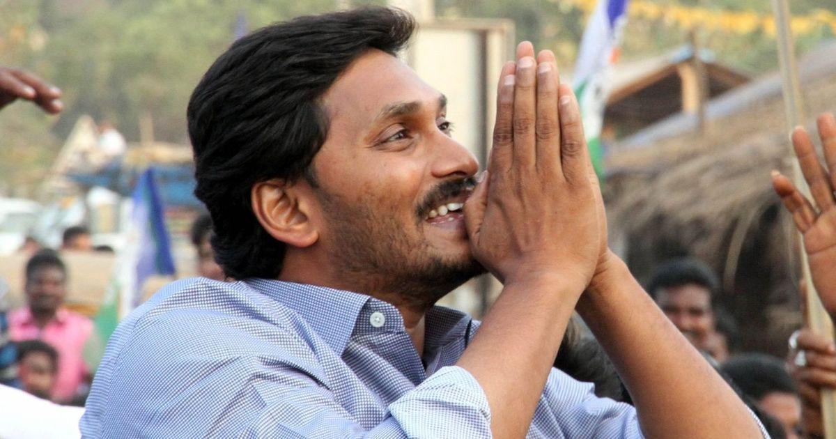 Image result for jaganmohan reddy