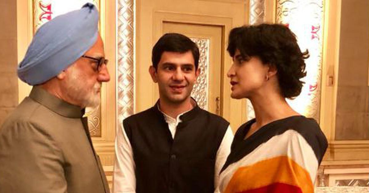 Anupam Kher introduces Rahul and Priyanka Gandhi from 'The Accidental Prime Minister'