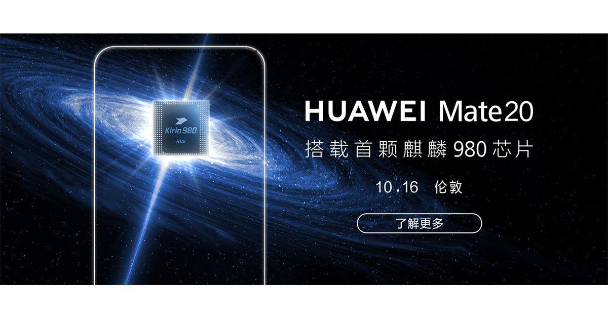 Huawei Mate 20, Mate 20 Pro global launch set for October 16th in London