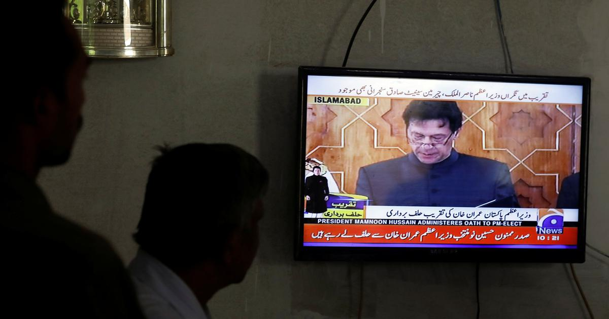 Imran Khan takes oath as Pakistan's new prime minister