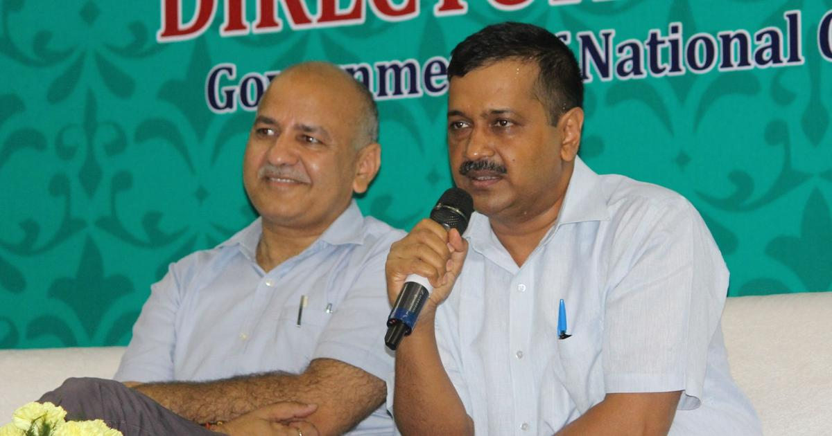 दिल्ली सरकार को परेशान करने के लिए प्रधानमंत्री को माफी मांगनी चाहिए : अरविंद केजरीवाल