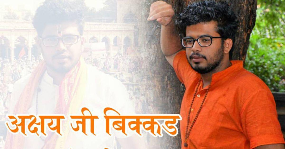 Bhima Koregaon: The man who lodged FIR against Mevani and Khalid is distancing himself from ABVP
