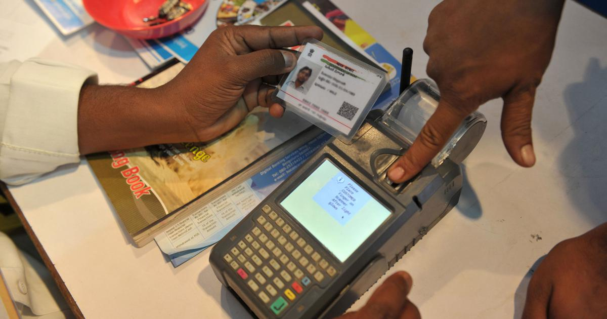 Aadhaar doesn't work. Supreme Court's judgement cannot change this reality by denying the facts