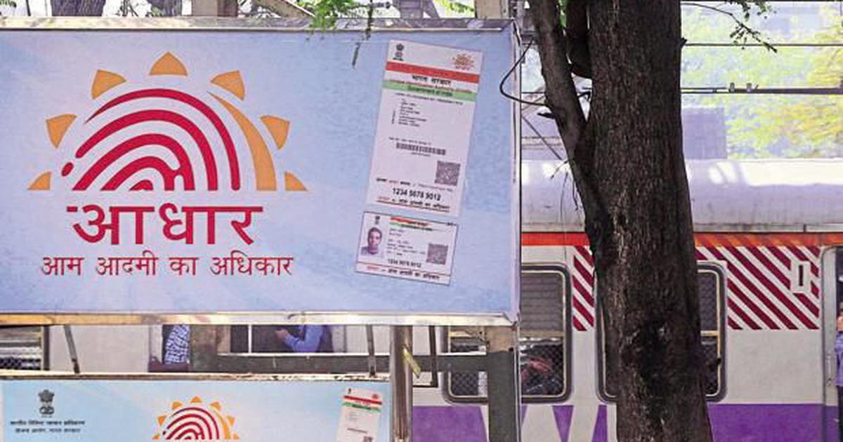 Lok Sabha passes amendments to make Aadhaar voluntary for phones and banking