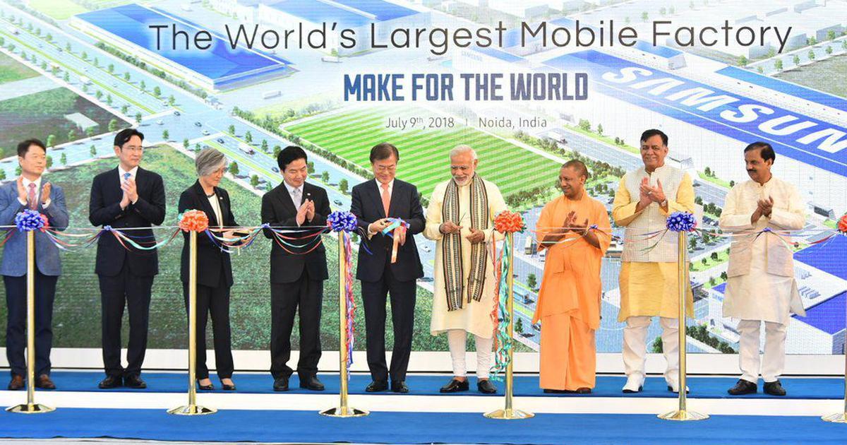 प्रधानमंत्री मोदी और मून जे-इन ने दुनिया की सबसे बड़ी मोबाइल फैक्ट्री का उद्घाटन किया