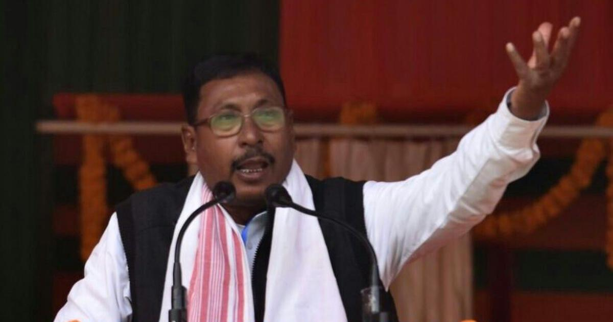Assam: Union minister Rajen Gohain booked for allegedly raping, threatening woman in Nagaon