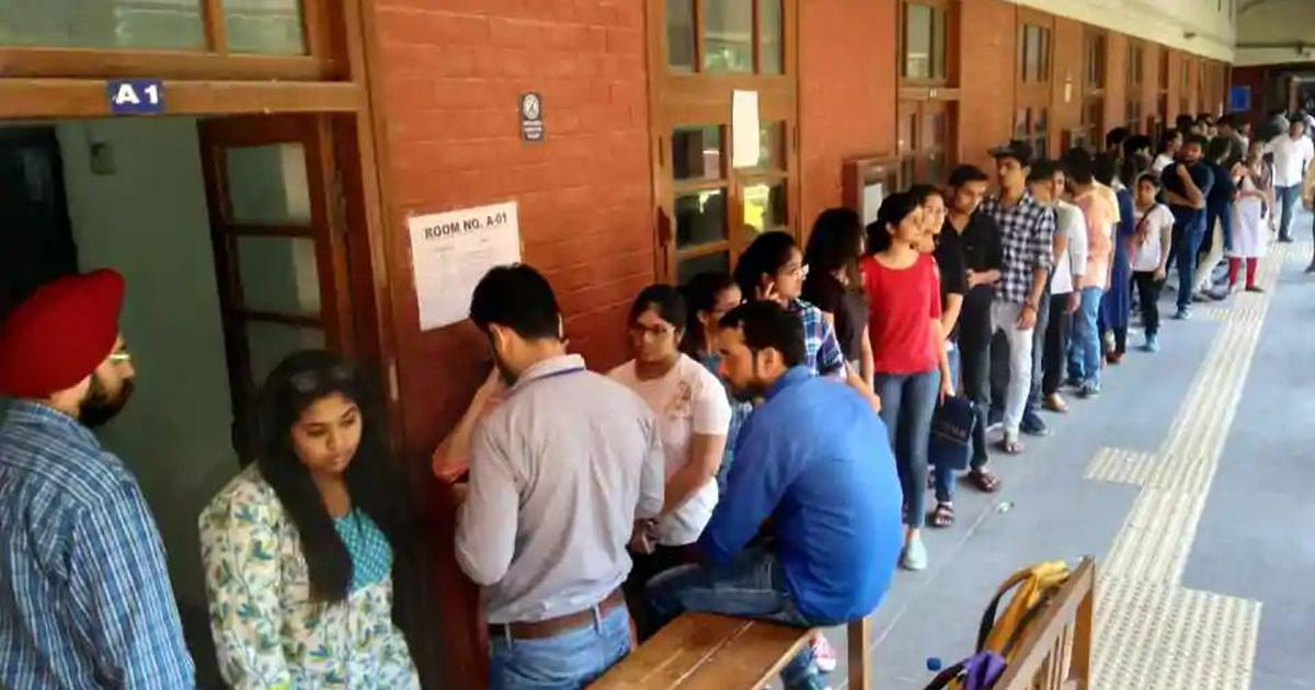 Calcutta University admission schedule 2021 released, apply for UG courses from August 2
