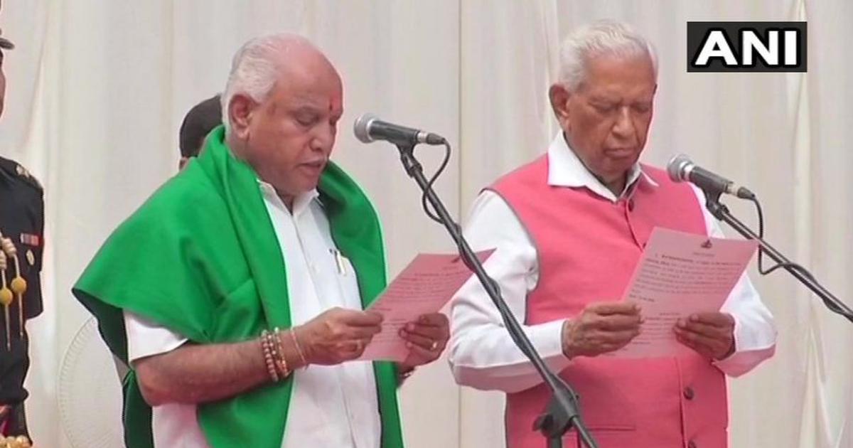 कर्नाटक : बीएस येद्दियुरप्पा ने 23वें मुख्यमंत्री के तौर पर शपथ ली