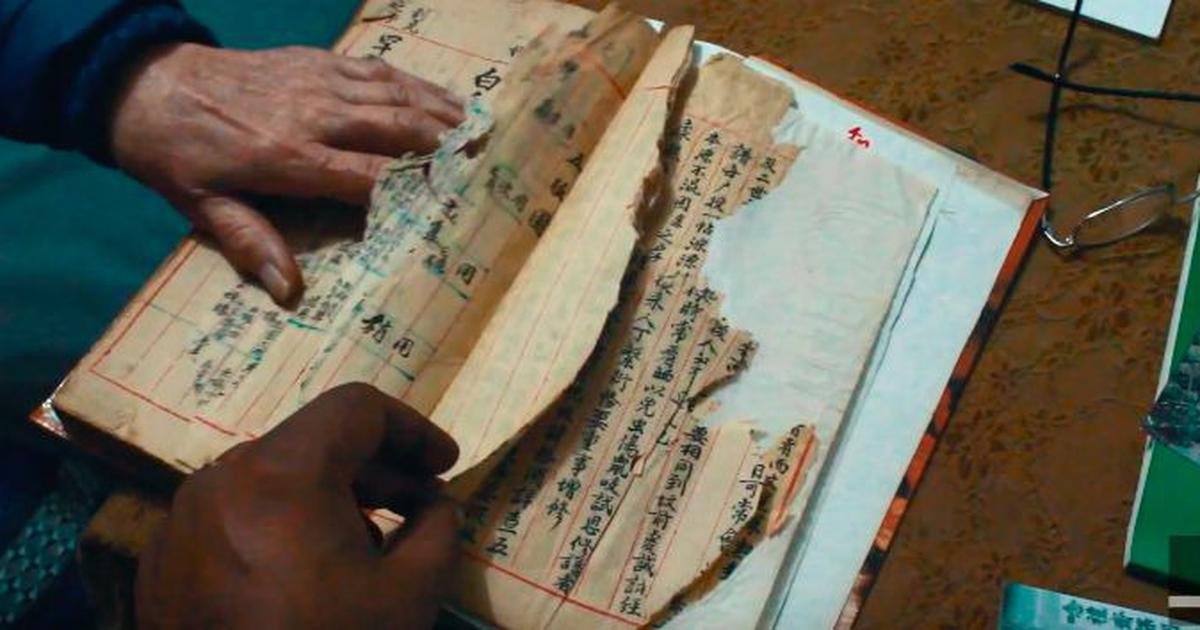 Malayalis and China? A documentary shows that the connection is older than you think