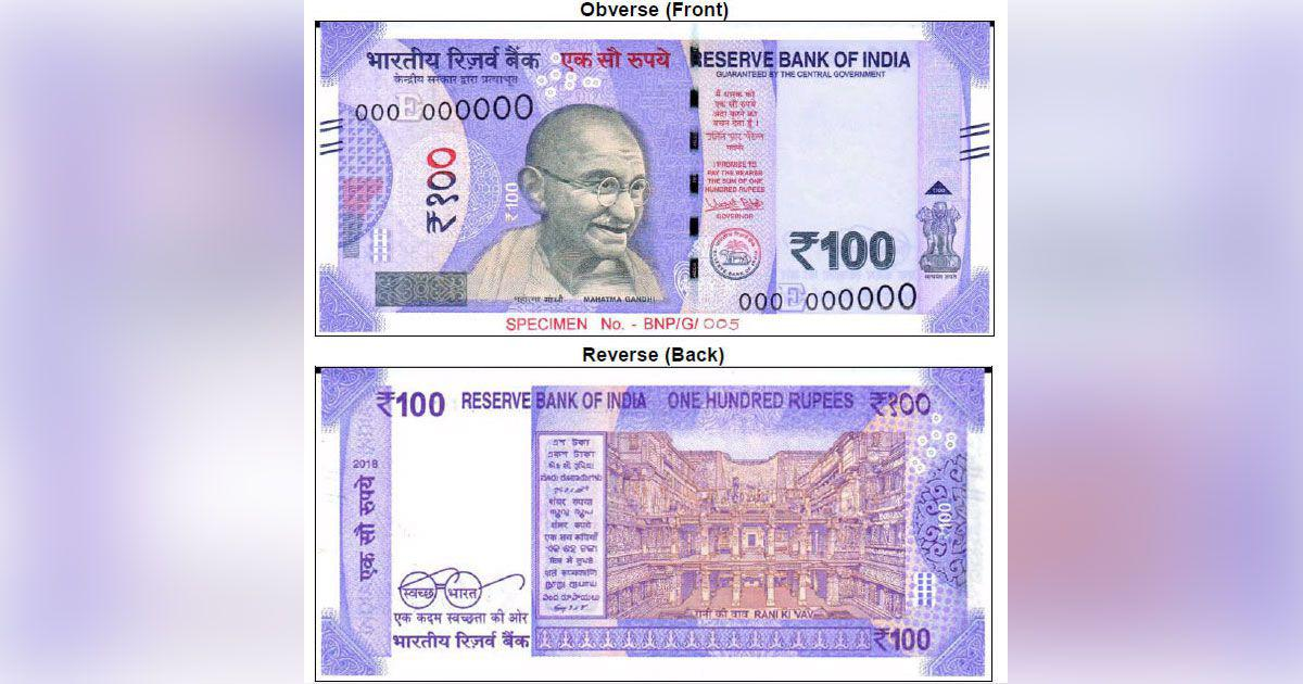 RBI to issue new Rs 100 banknotes in lavender colour
