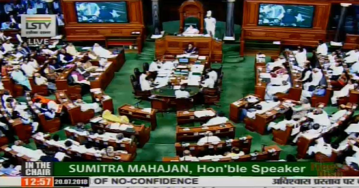 Watch: Lok Sabha debates the first no-confidence motion in 15 years
