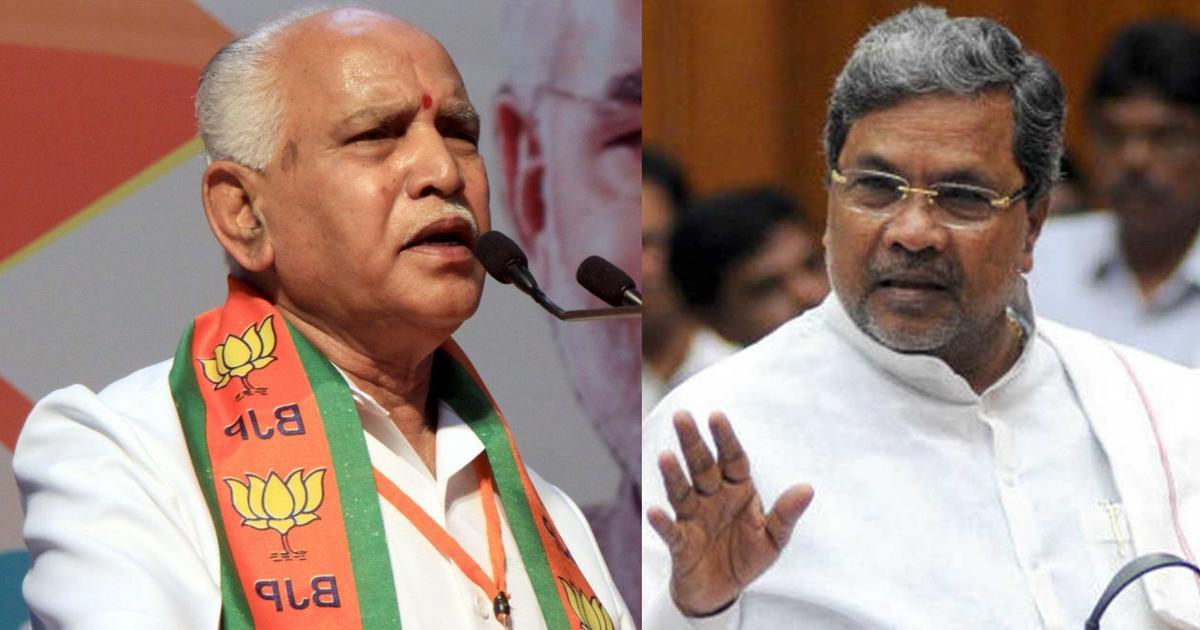 कर्नाटक में पेंच फंसा, भाजपा के बहुमत से दूर दिखने के बाद कांग्रेस का जेडीएस को समर्थन