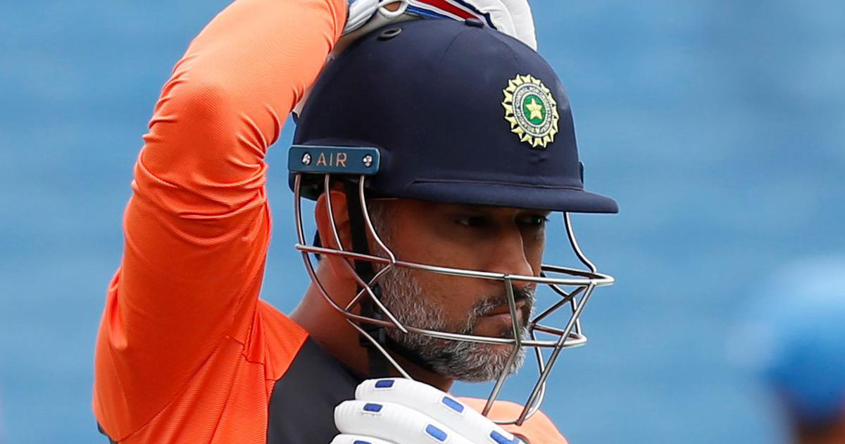 MS Dhoni might play Vijay Hazare Trophy after Jharkhand qualifies for quarter-finals