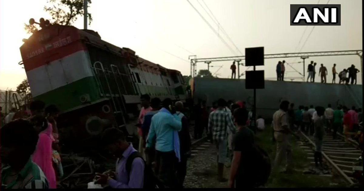 उत्तर प्रदेश : न्यू फरक्का एक्सप्रेस ट्रेन दुर्घटनाग्रस्त, सात लोगों की मौत