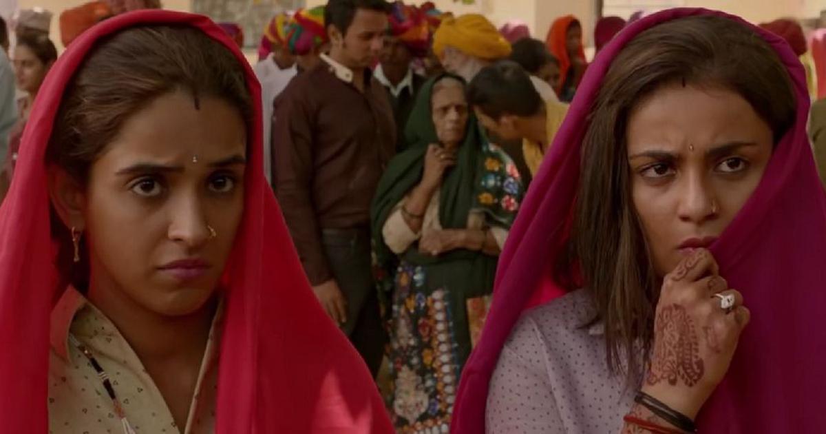 New trailer for Vishal Bhardwaj's 'Pataakha': Sunil Grover plays mischief-maker