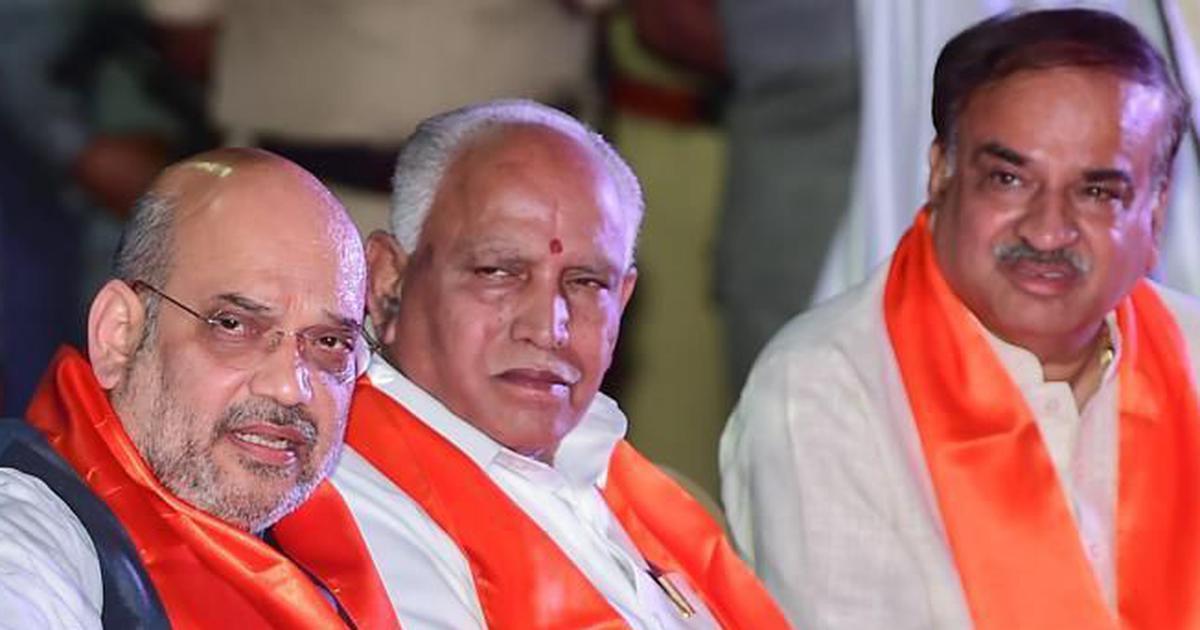 क्या कर्नाटक के लिए भाजपा के पास कोई 'प्लान-बी' भी है?