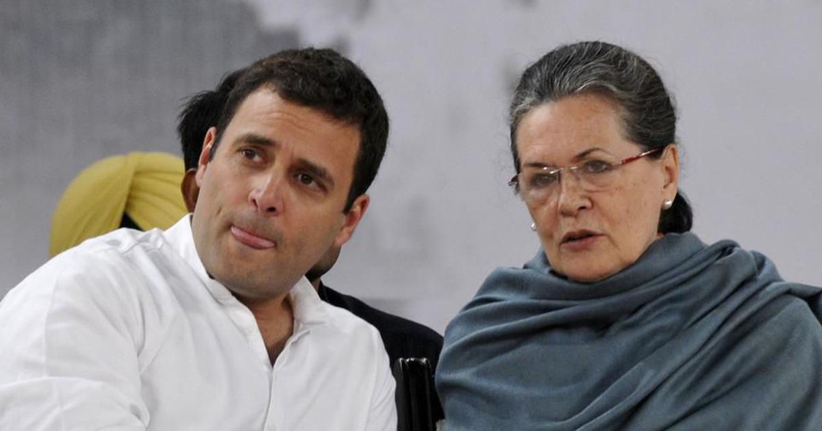 टैक्स से जुड़े मामले में राहुल गांधी और सोनिया गांधी को दिल्ली हाई कोर्ट से राहत नहीं मिली
