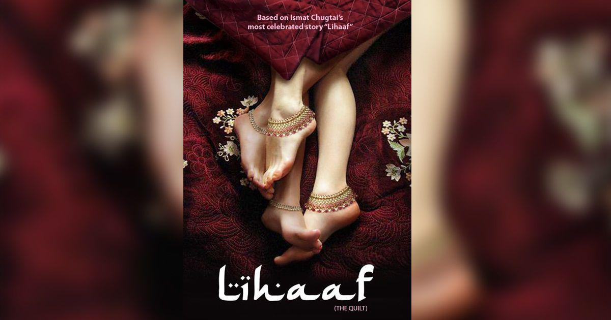 Film based on Ismat Chugtai's 'Lihaaf' launched at Cannes