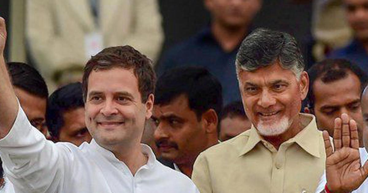 तेलंगाना विधानसभा चुनाव : टीआरएस के खिलाफ कांग्रेस, टीडीपी और सीपीआई ने गठबंधन बनाया