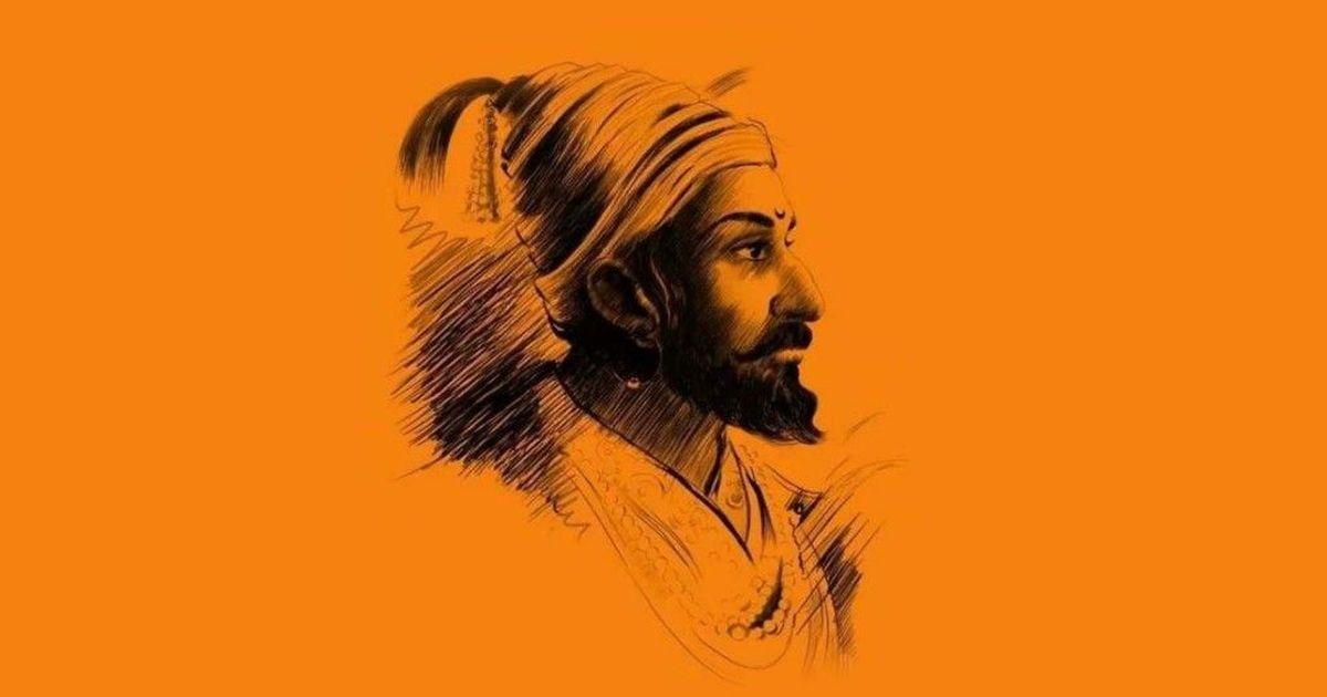 शिवाजी : वह मराठा सरदार जिसने हिंदुओं के खोए हुए आत्मसम्मान को पुनर्स्थापित किया था