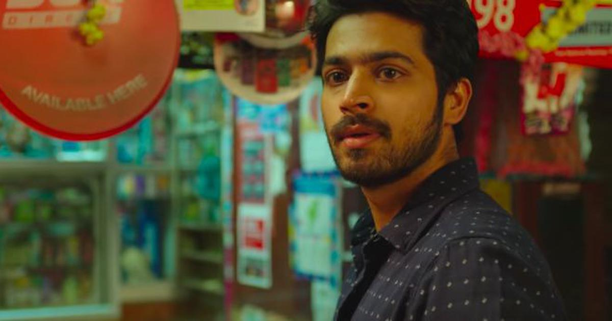 'Pyaar Prema Kaadhal' trailer: Love is complicated in this Yuvan Shankar Raja production