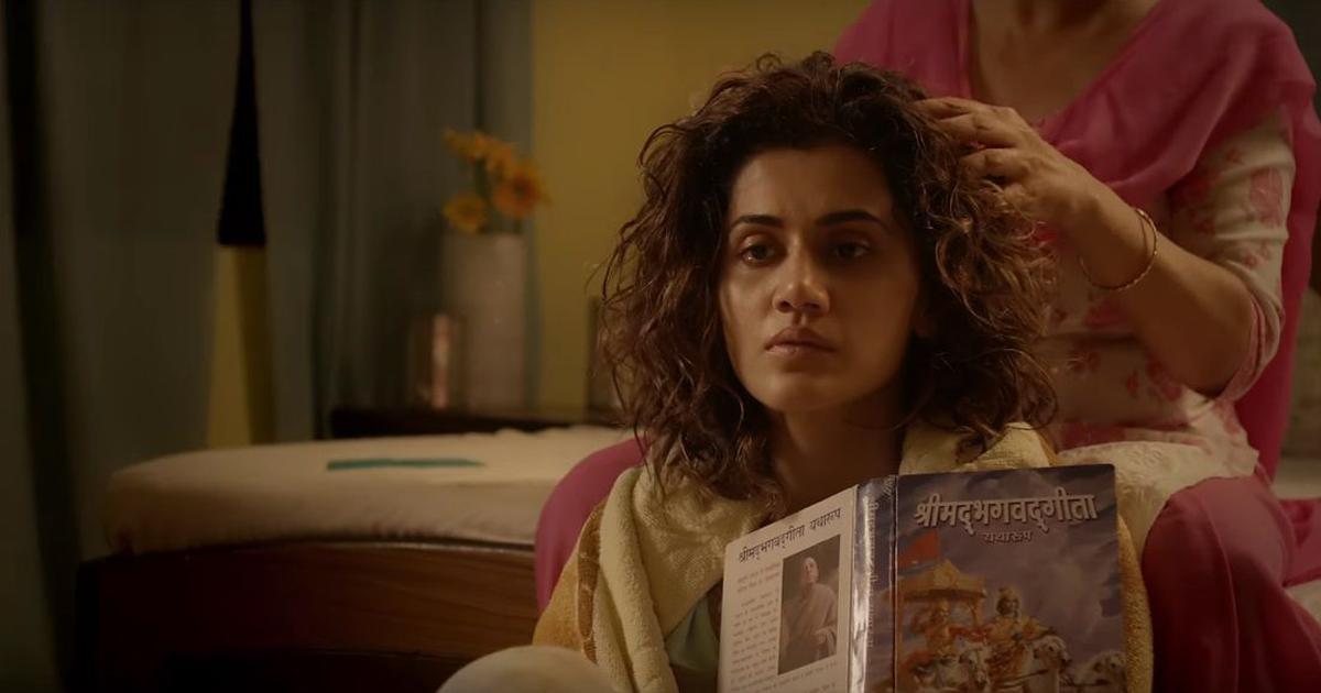नीतिशस्त्र : जरूरत से ज्यादा फिल्मी यह लघु फिल्म तापसी पन्नू के ताप से दोबारा परिचय करवाती है