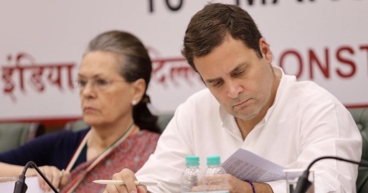 टैक्स से जुड़े मामले में राहुल गांधी को हाई कोर्ट से कोई राहत नहीं