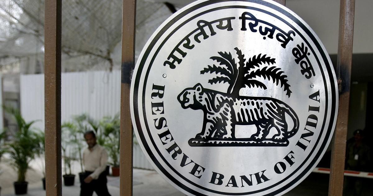 RBI opposes government panel's suggestion to set up independent regulator for payment systems