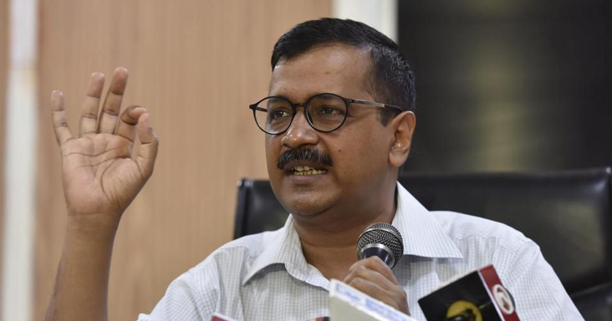 Delhi: AAP's decision to hire private firm for doorstep