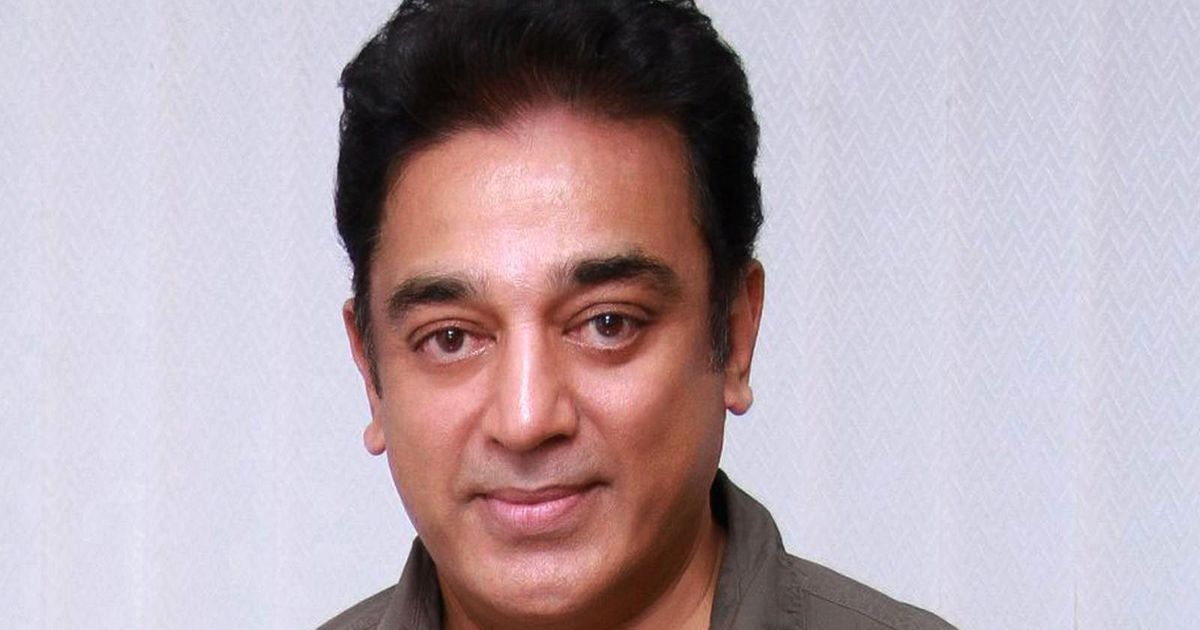 How Tamil actor Kamal Haasan got his unusual name