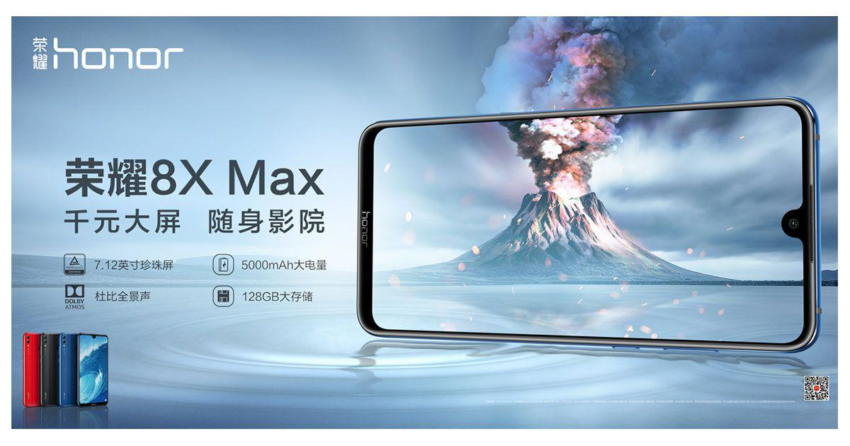 Honor 8X Max, Honor 8X launched in China, available for pre-order