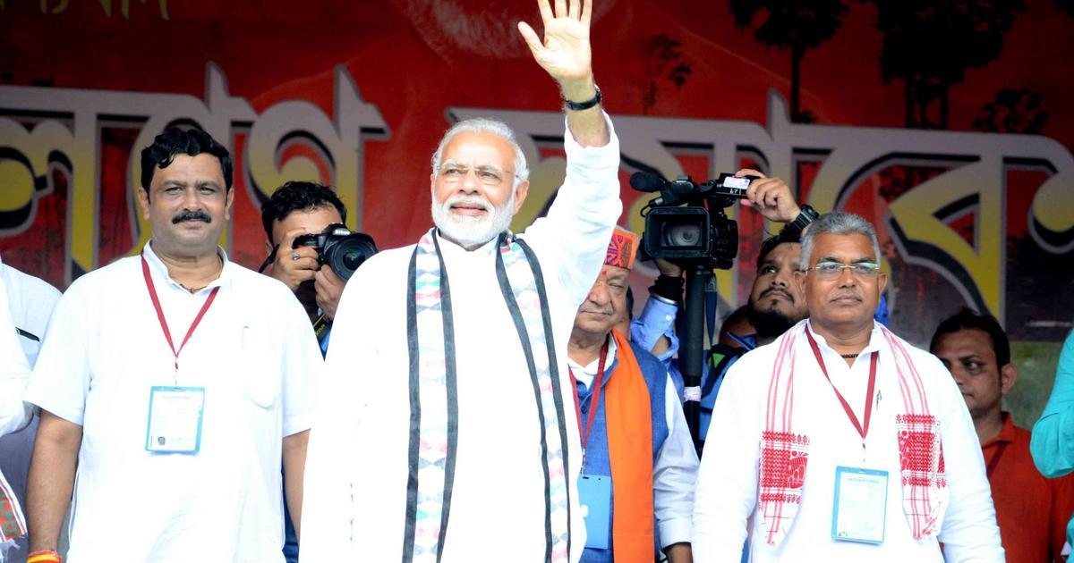 प्रधानमंत्री की मिदनापुर रैली में हादसा पश्चिम बंगाल पुलिस की लापरवाही से भी हुआ था : रिपोर्ट